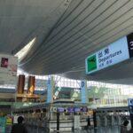 海外旅行保険   ケガ・病気に関する簡単なインドネシア語会話例ケガ・病気に関する簡単な用語集④
