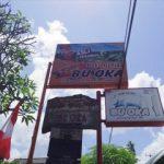 バリ島 レストラン イブオカ 2号店|2013年9月
