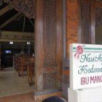 バリ島 レストラン ナシアヤムクデワタンイブマンクー|2013年9月