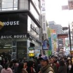 韓国:ソウル・京畿道・江原道北部地域を中心とした集中豪雨に関する注意喚起