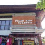 バリ島 パサールめぐり ウブド市場・スカワティ市場|2013年9月