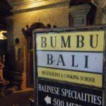 バリ島 レストラン ブンブバリ|2013年9月