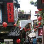 海外旅行情報   台湾:台湾の豪雨に対する注意喚起