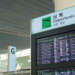 ロングステイニュース: 第12回日本旅行医学会大会案内
