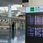 シンガポール/出国・入国するときの注意事項について