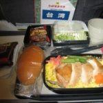 台北 予約・飛行機・送迎編|2007年6月