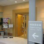 ソウル 飛行機・ホテル編 2008年12月